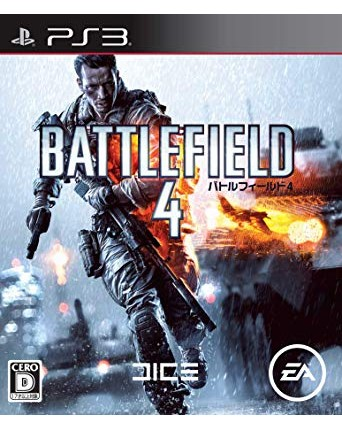 Battlefield 4 Ps3 NAUDOTAS