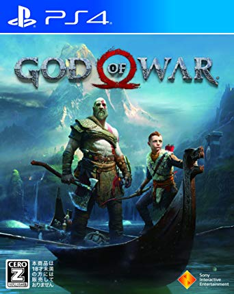 God Of War Ps4 NAUJAS