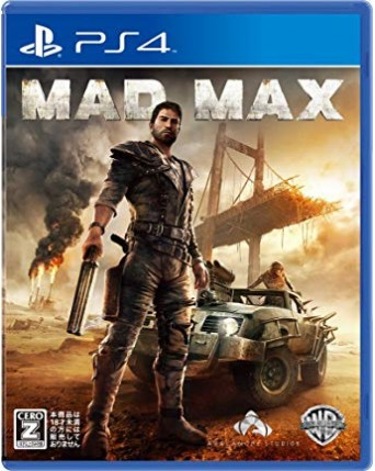 Mad Max Ps4 NAUDOTAS