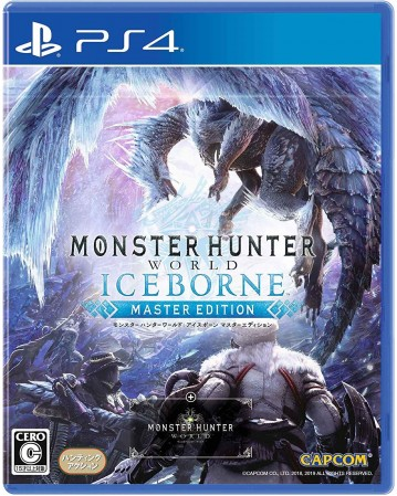 Monster Hunter World: Iceborne Master Edition Ps4 NAUJAS