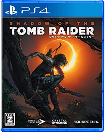 Shadow Of The Tomb Raider Ps4 NAUJAS