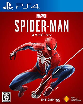 Marvels Spider-Man Ps4 NAUJAS